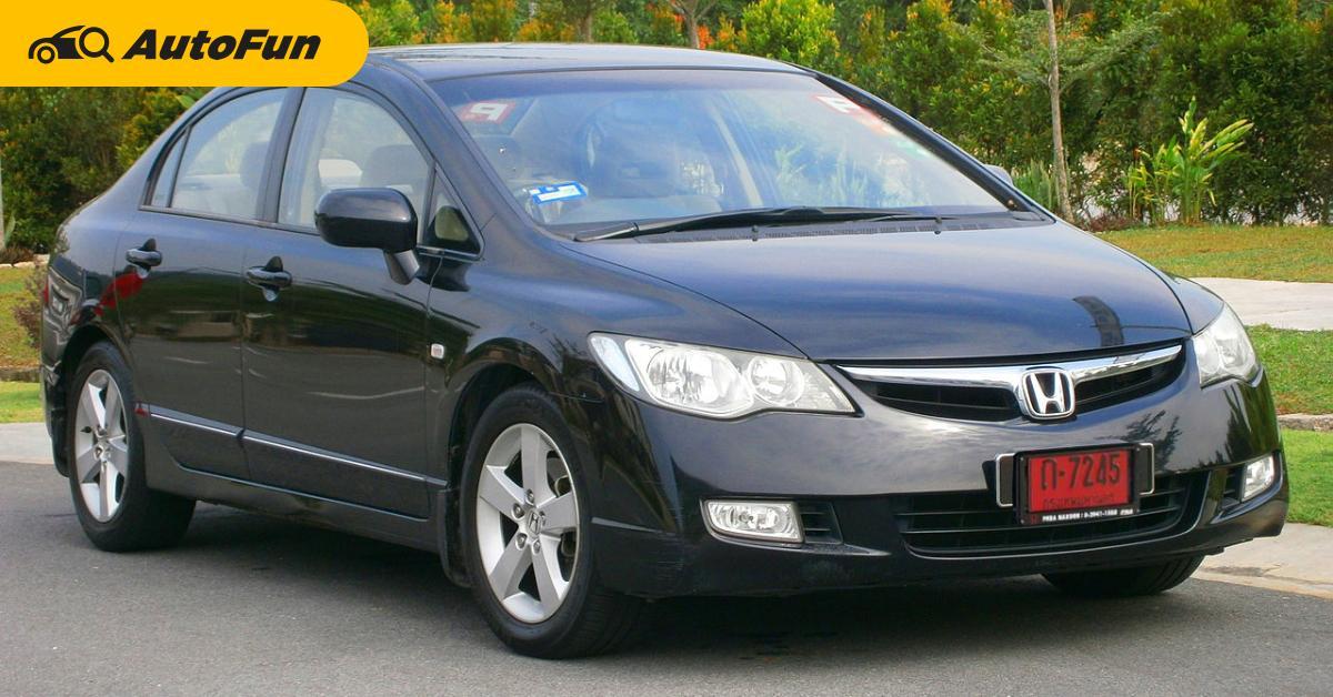 ถ้าเราบอกว่า Honda Civic FD มือสอง ยังน่าใช้ไม่แพ้ 2021 Civic ของใหม่ คุณจะเชื่อมั้ย ? 01
