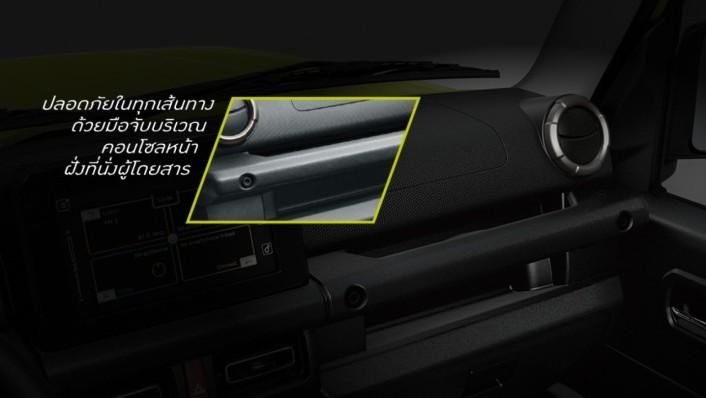 Suzuki Jimny 2020 Interior 004