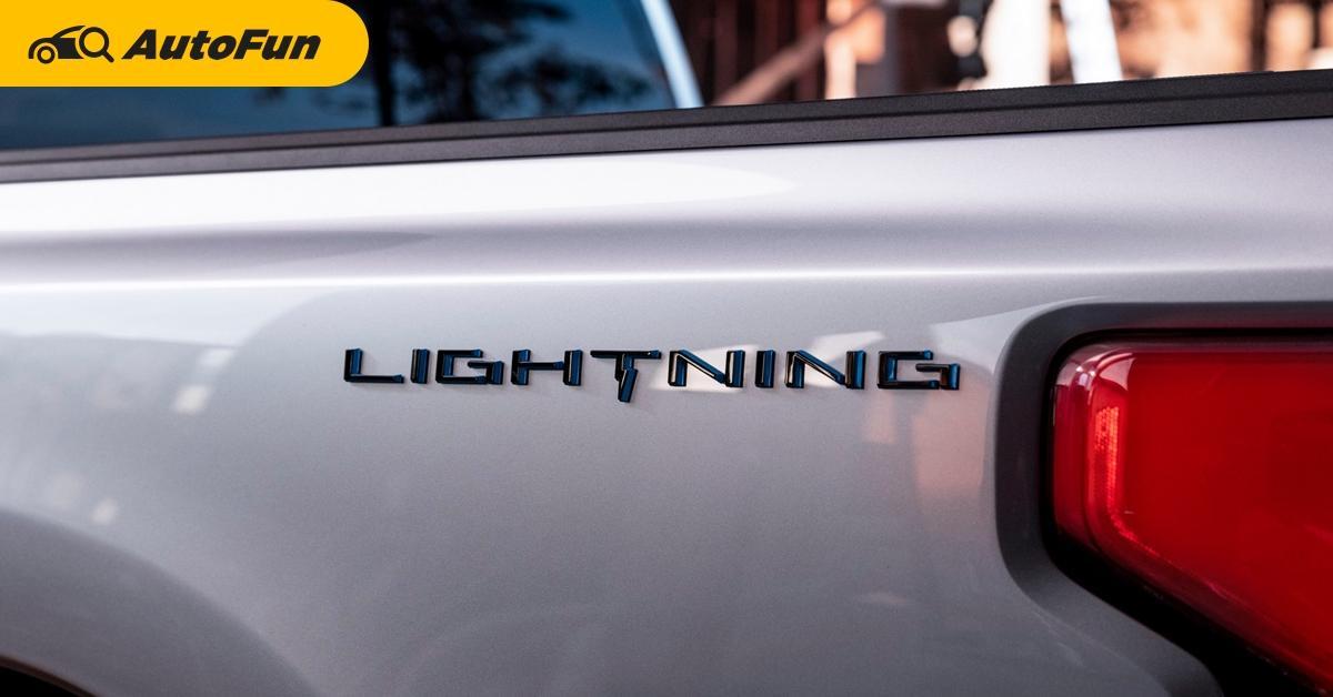 บอกลากระบะน้ำมัน Ford F-150 Lighting EV กระบะไฟฟ้าเปิดตัว 19 พ.ค.นี้ 01