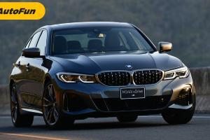 2021 BMW M340i xDrive รุ่นประกอบไทยเคาะแล้ว 3.999 ล้านบาท แรงขนาดไหนมาชมกัน