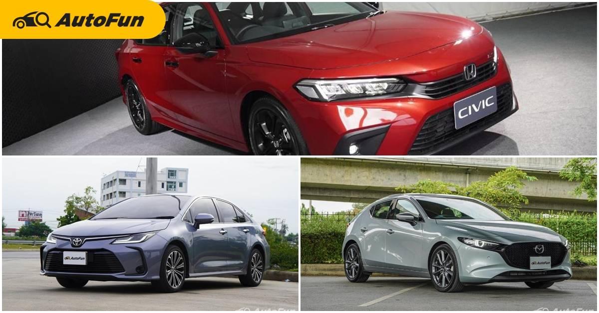เทียบแคมเปญ C-Segment สุดฮอตประเทศไทย Honda Civic, Toyota Corolla, Mazda 3 ใครดี ใครโดน 01