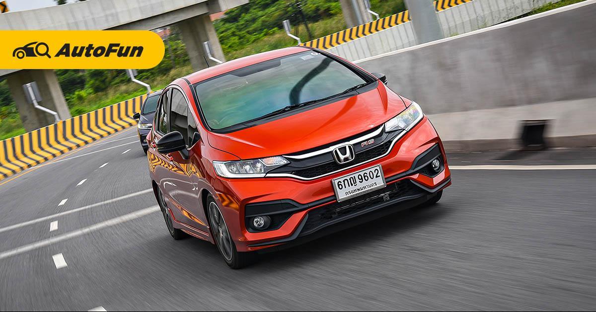 New Honda Jazz 2017 ฮอนด้า แจ๊ซ