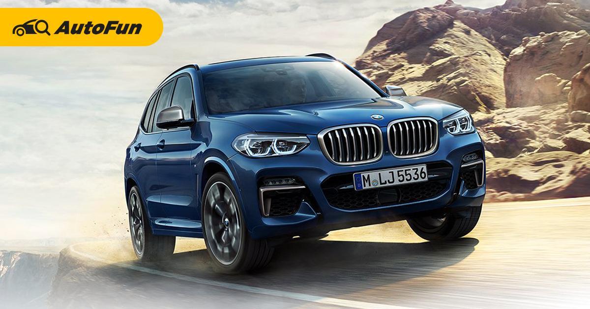 ชมข้อเด่นและข้อด้อย 2019 BMW X3 ขุมพลังปลั๊กอินไฮบริดค่าตัวดึงดูดใจ 01