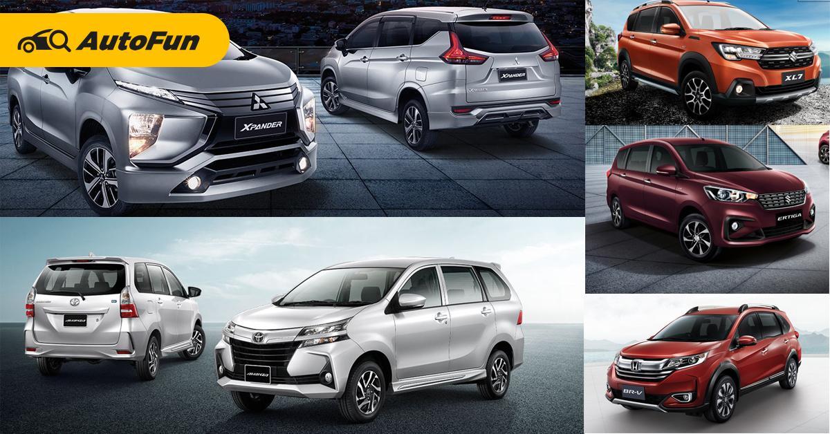 7 อันดับรถยนต์ 7 ที่นั่งราคาถูกที่สุดในเมืองไทย จับจองได้แบบสบายกระเป๋า 01