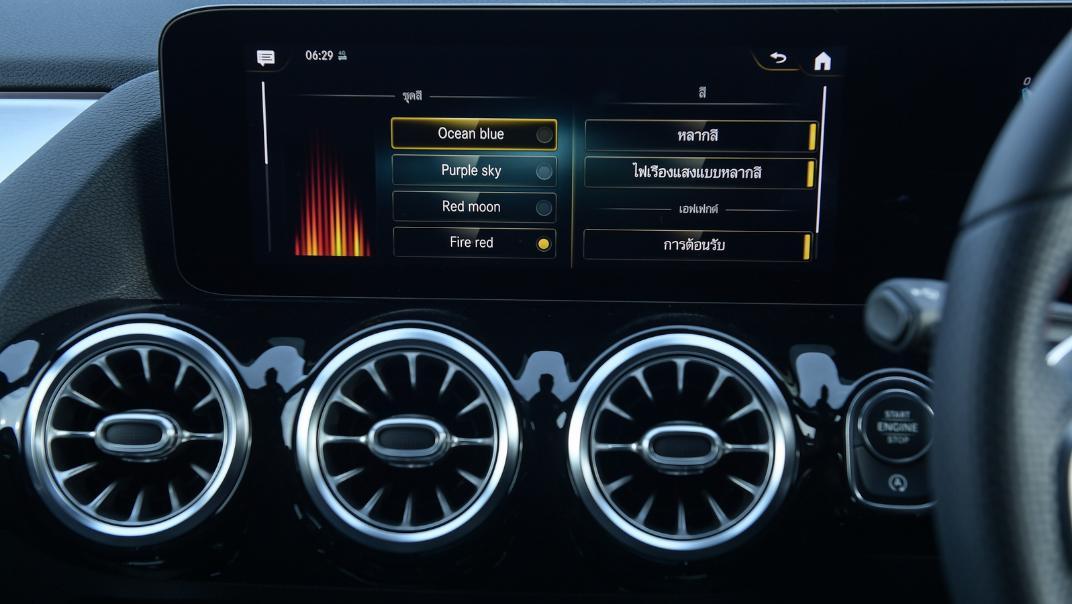 2021 Mercedes-Benz GLA-Class 35 AMG 4MATIC Interior 032
