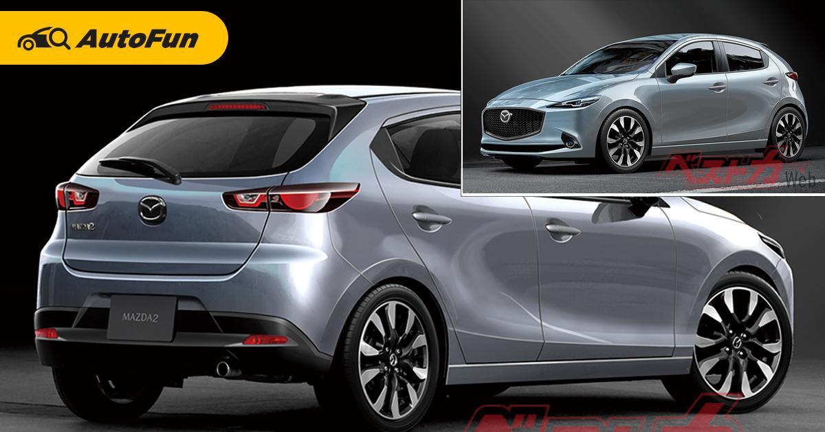 All-New 2021 Mazda 2 เปิดตัวแน่นอนกันยายนนี้ ลือหึ่งมาพร้อมขุมพลังไฮบริด 01