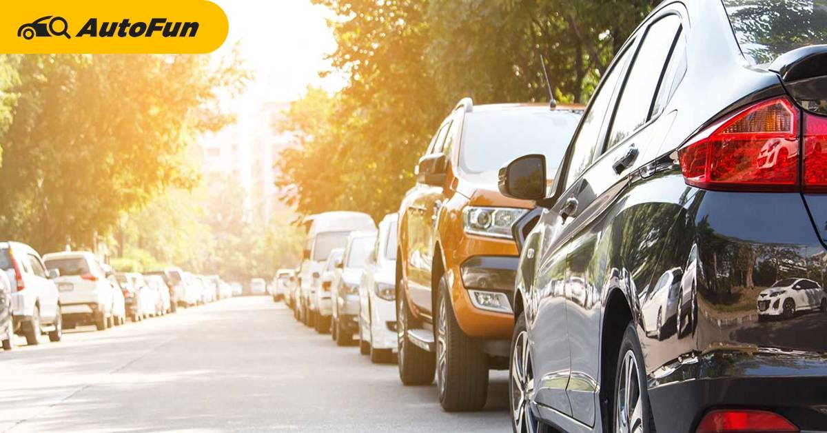รถยนต์สีขาว สะท้อนแสงแดดได้มากกว่าสีดำ? จริงแค่ไหน? พร้อมวิธีป้องกันความร้อนแบบง่าย ๆ 01