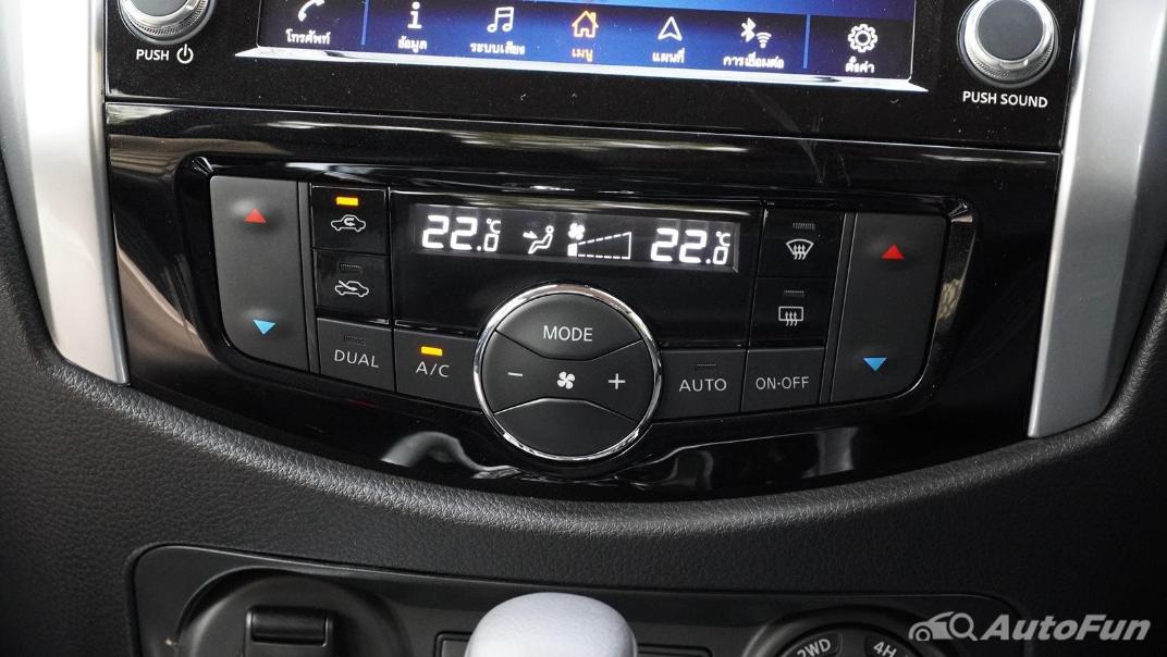 2021 Nissan Navara Double Cab 2.3 4WD VL 7AT Interior 024