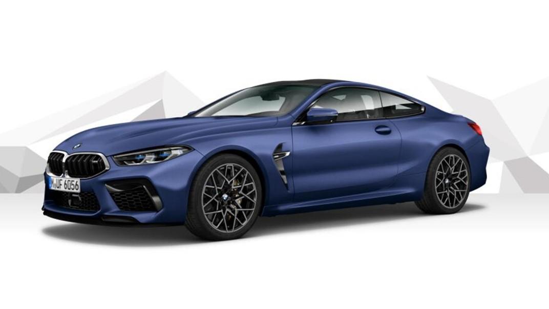 BMW M8 2020 Exterior 001