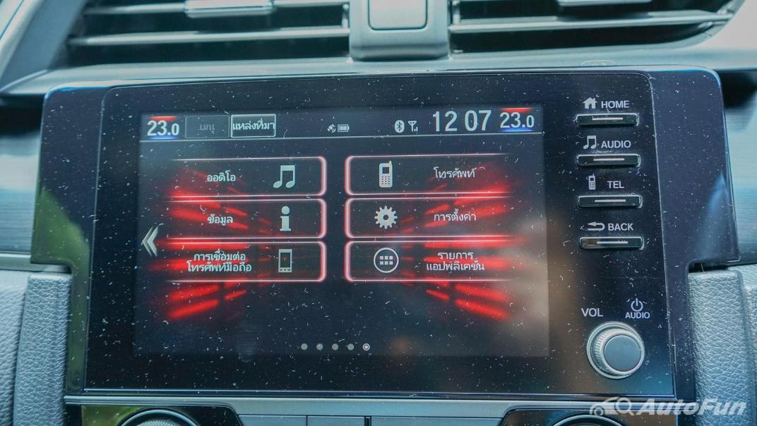 2020 Honda Civic 1.5 Turbo RS Interior 075