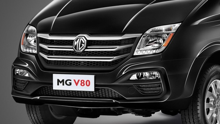 MG V80 2020 Exterior 004