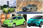 ใครว่าสีเขียวไม่สวย? รวม 4 รถสีเขียวเปรี้ยวจนต้องเหลียวหลังมอง