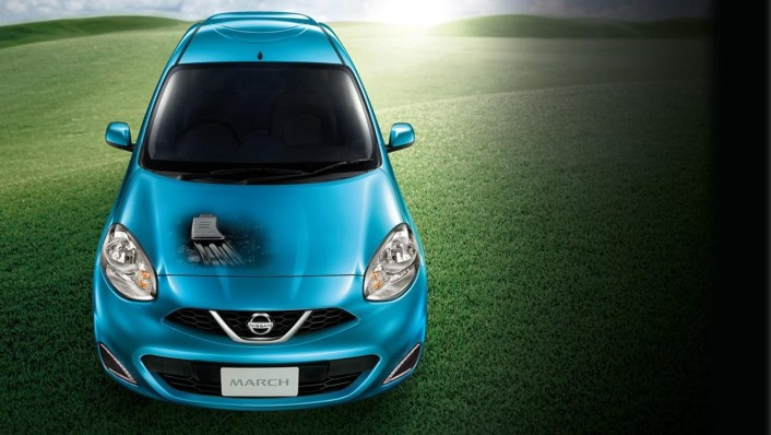 Nissan March 2020 Exterior 008