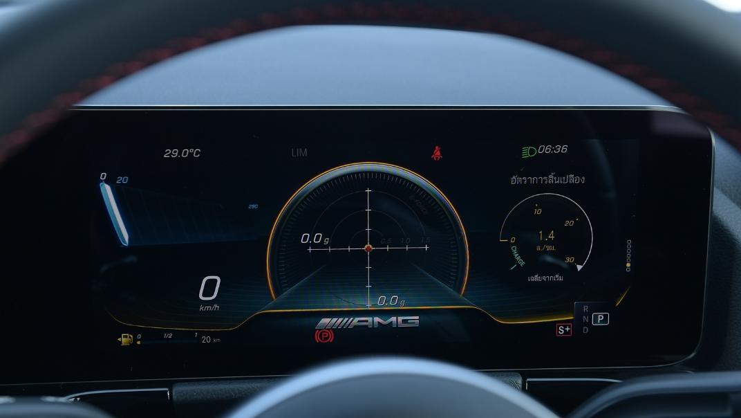 2021 Mercedes-Benz GLA-Class 35 AMG 4MATIC Interior 021