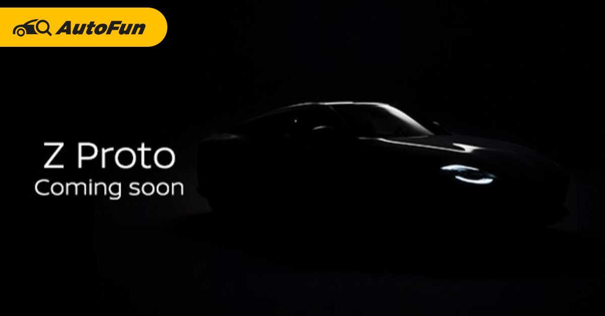 นับถอยหลัง All-New Nissan Z รถสปอร์ตรุ่นใหม่จ่อเปิดตัว 15 กันยายนนี้ 01