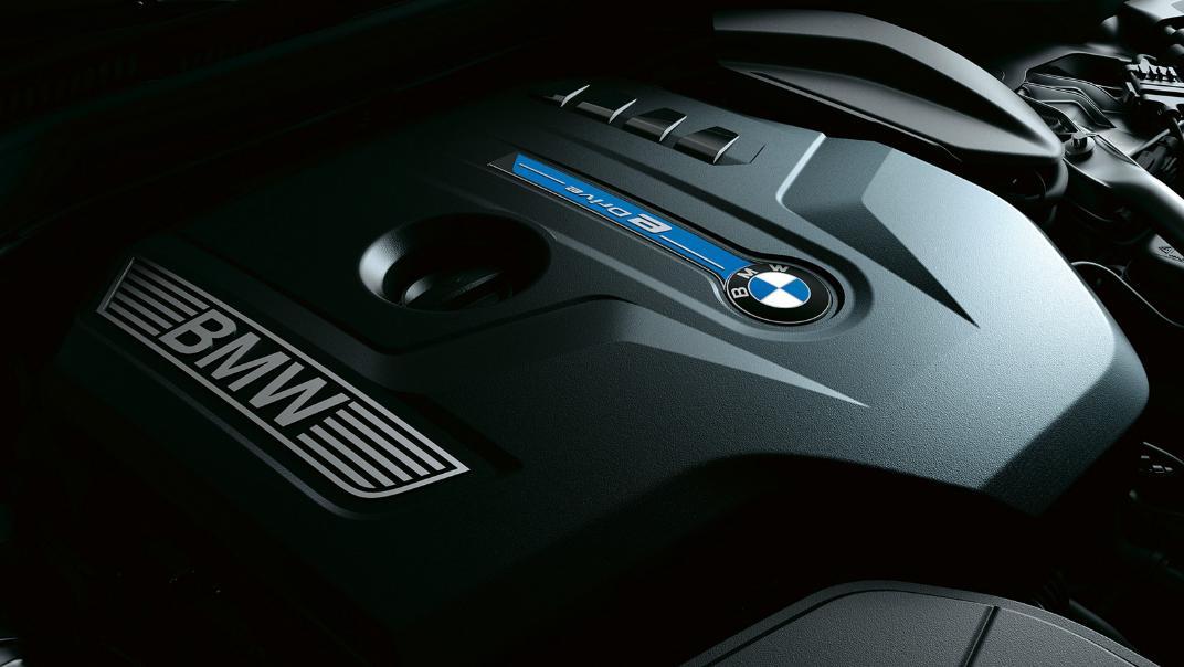 2021 BMW 5 Series Sedan 530e Elite Others 001