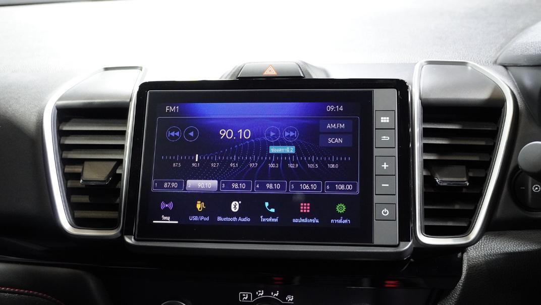 2021 Honda City e:HEV RS Interior 091