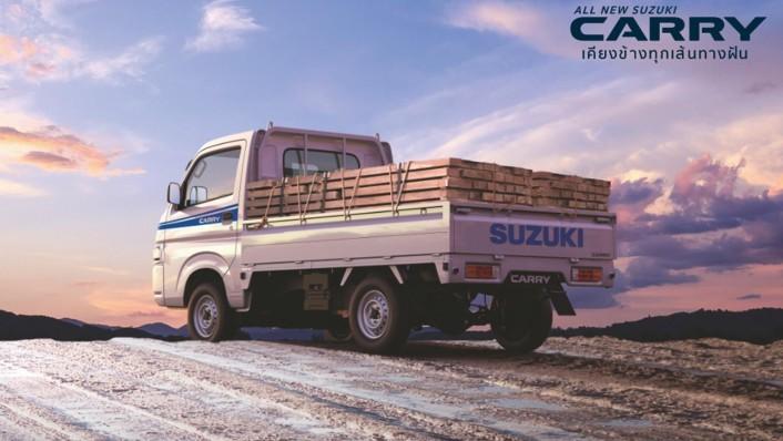 Suzuki Carry 2020 Exterior 001