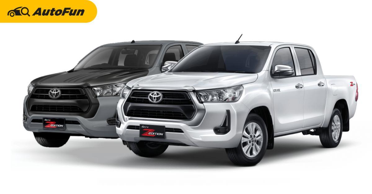 2021 Toyota Hilux Revo Z-edition ทำไมคนสนใจมาก ค้นข้อดี รู้ข้อเสีย ก่อนจ่ายเงิน 803,000 บาท 01