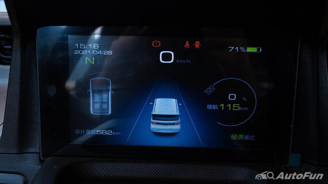 2020 Wuling Mini EV Interior 010