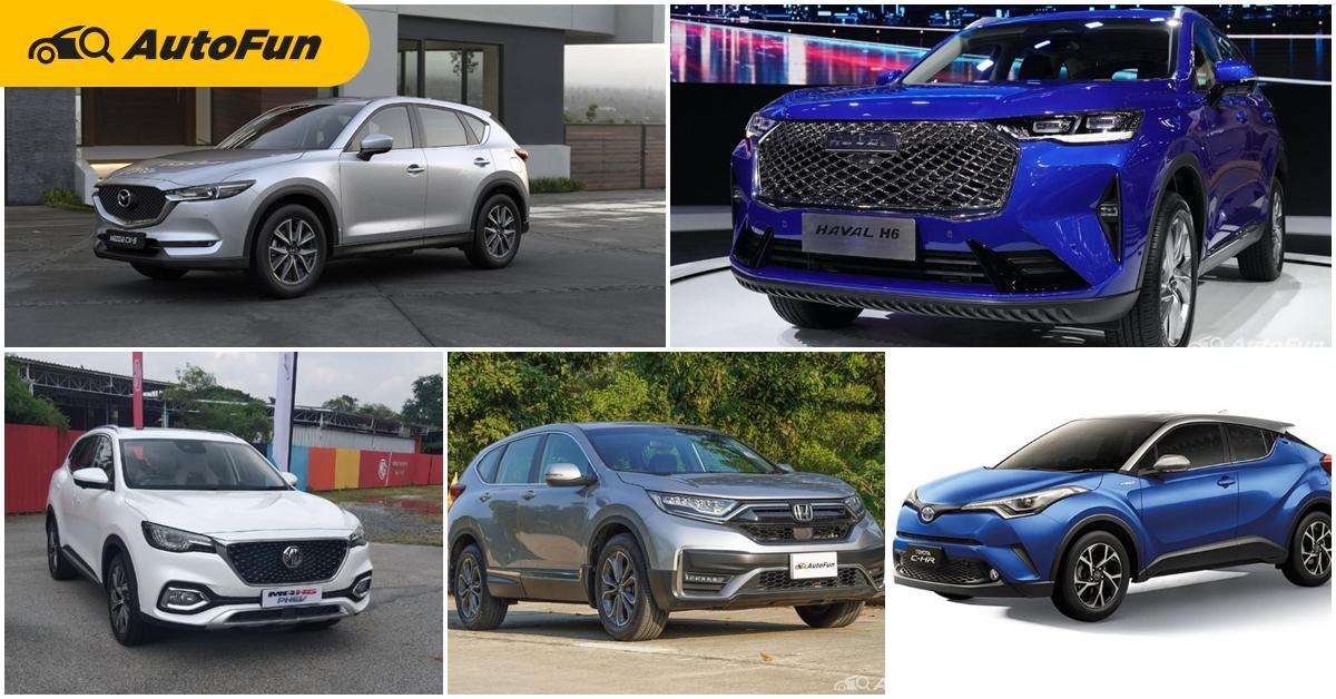 ดูก่อนซื้อ รวมราคาและแคมเปญ C-SUV ราคาไม่เกิน 1.5 ล้านคู่แข่งสุดร้อนแรงของ 2021 Haval H6 HEV 01