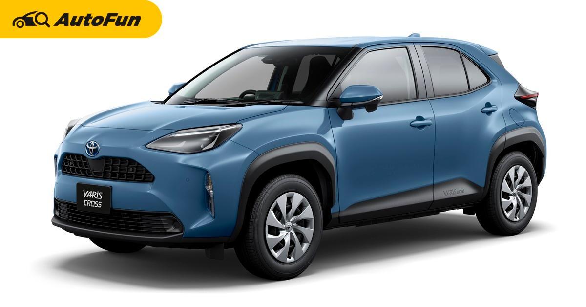 2020 Toyota Yaris Cross เปิดตัวพร้อมวางจำหน่ายที่ญี่ปุ่นวันนี้ (31 สิงหาคม) 01
