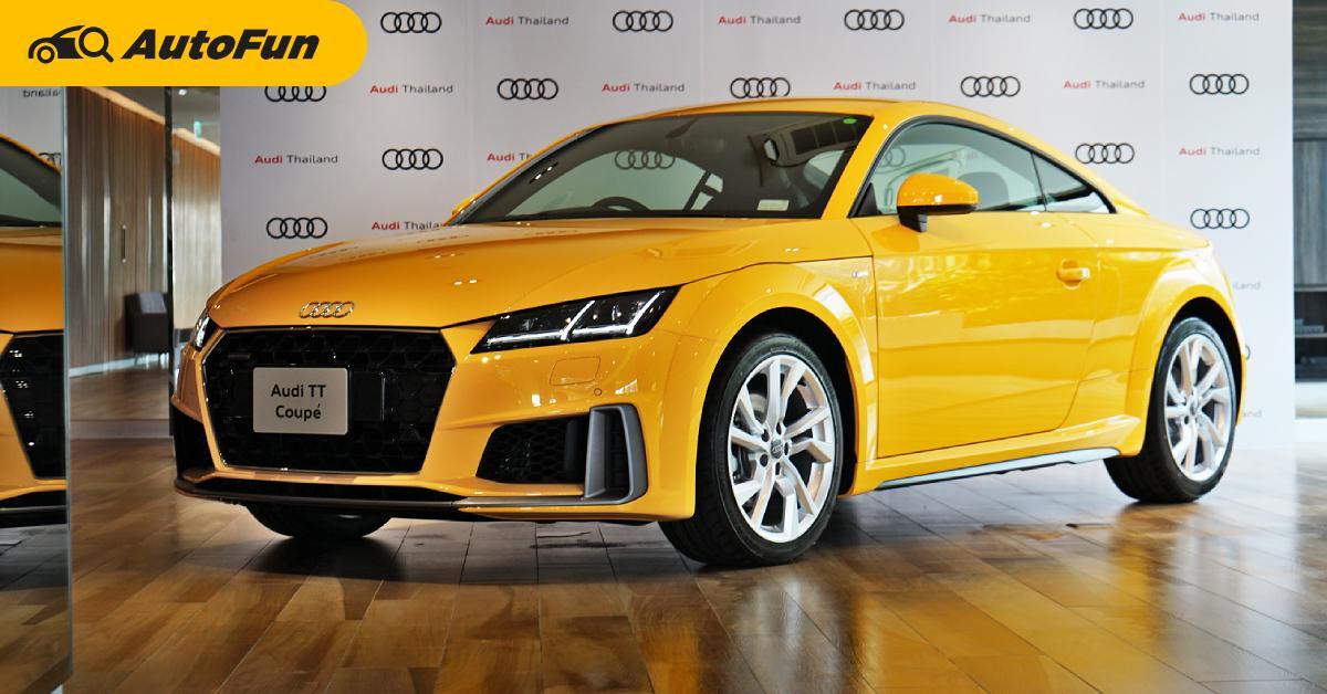 ชมคันจริง 2021 Audi TT รุ่นปรับออพชั่น เพิ่มแรง แต่งสวย ราคา 3.399 ล้านบาท 01