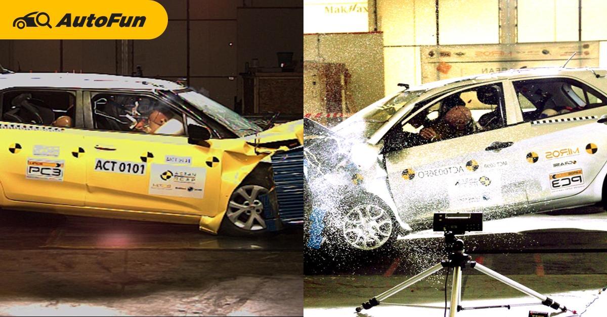 ปลอดภัยน้อยไปหน่อย... กับรถ 5 รุ่นเคยขายในไทย ที่ทดสอบได้ไม่เกิน 0-2 ดาวจาก Asean NCAP 01