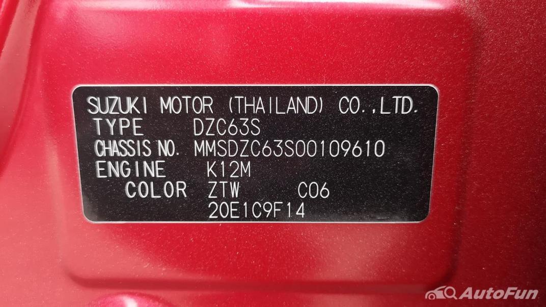 2020 Suzuki Swift 1.2 GL CVT Interior 016