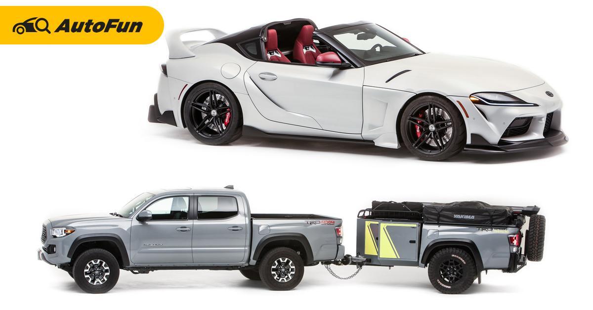 พาชม Toyota GR Supra Sport Top รุ่นต้นแบบเปิดประทุน พร้อมพ่วงท้ายกระบะแต่งซิ่ง TRD 01