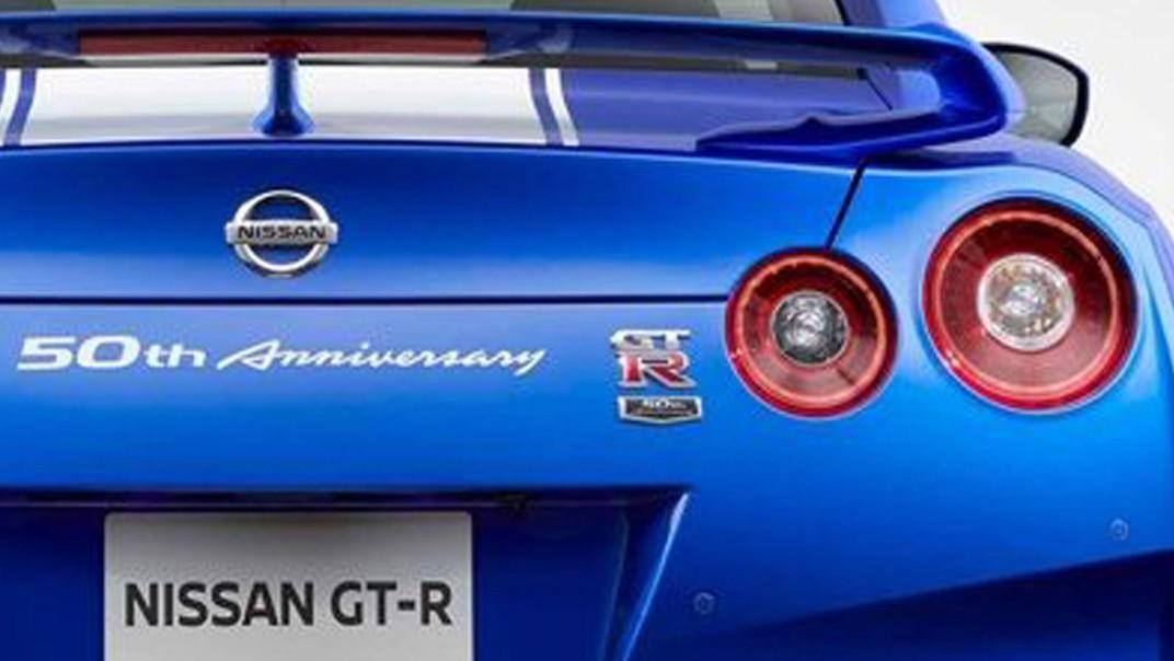 Nissan GT-R 2020 Exterior 005