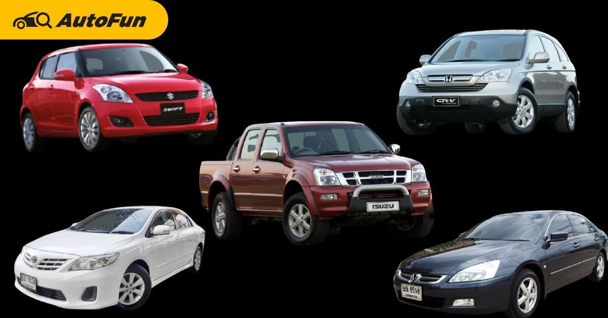 5 รถยนต์มือสองราคาไม่เกิน 300,000 บาท รวมมาให้ดูแล้วทุกเซกเมนต์ ใช้งานได้ยาว ๆ 01