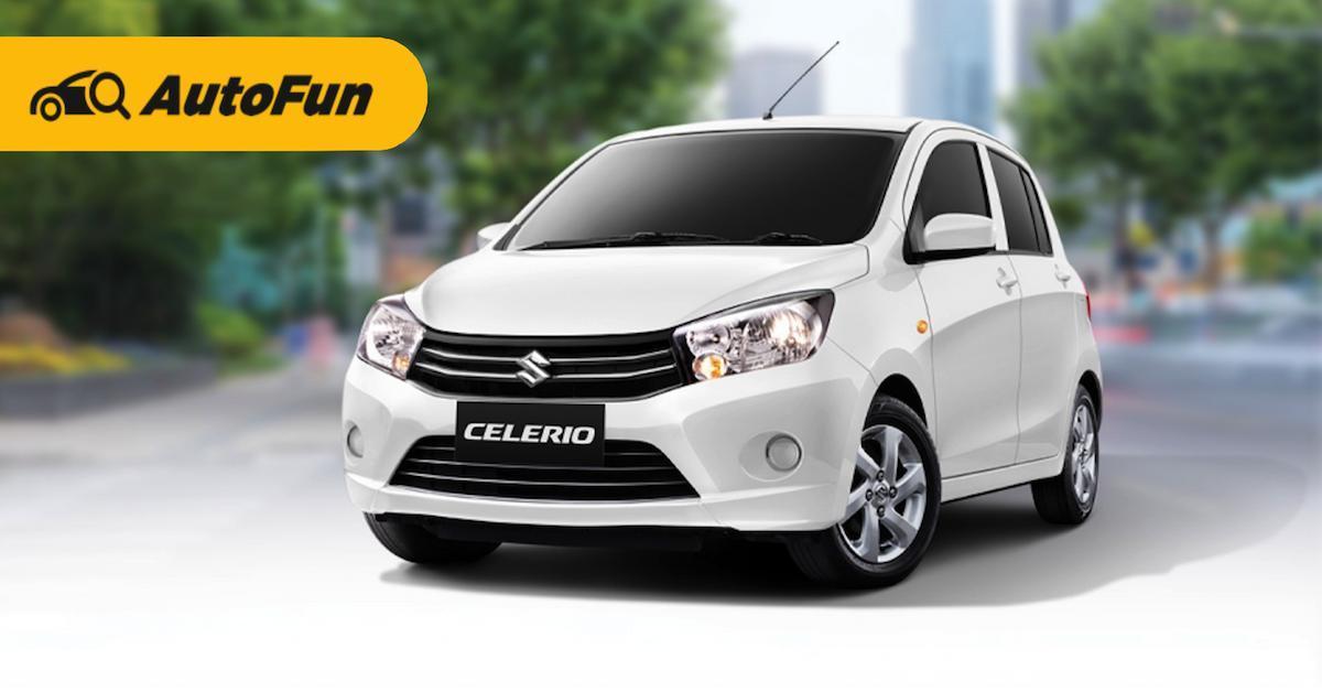 Suzuki Celerio รถเล็กอีโคคาร์ พร้อมเครื่องยนต์ประหยัดน้ำมัน ด้วยราคาเริ่มต้น 3.28 แสนบาท 01