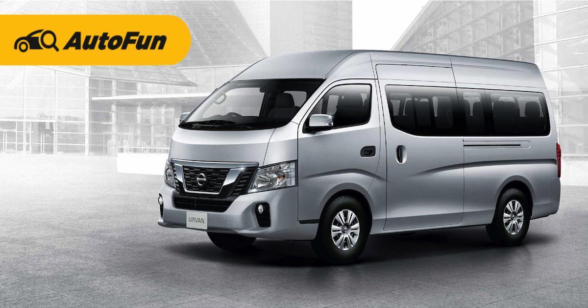 Review: Nissan Urvan รถตู้รุ่นใหม่ ตอบโจทย์ทุกการใช้งาน 01