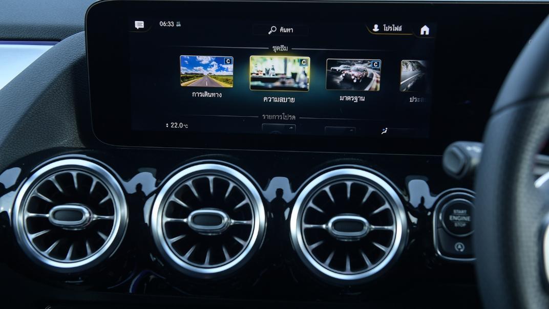 2021 Mercedes-Benz GLA-Class 35 AMG 4MATIC Interior 085