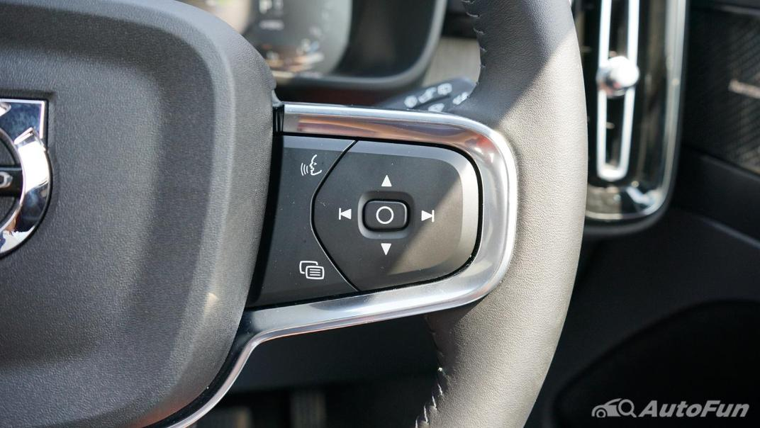 2020 Volvo XC 40 2.0 R-Design Interior 006