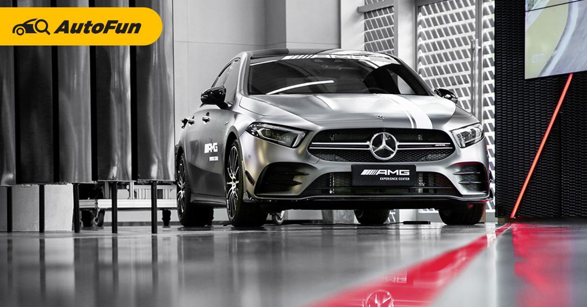 Mercedes-AMG เปิดศูนย์ AMG Experience Center แห่งแรกของโลกในประเทศจีน 01