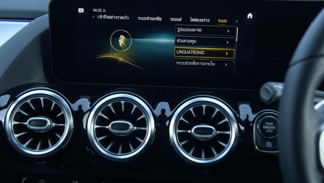 2021 Mercedes-Benz GLA-Class 35 AMG 4MATIC Interior 065