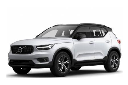 2020 Volvo XC 40 2.0 Inscription