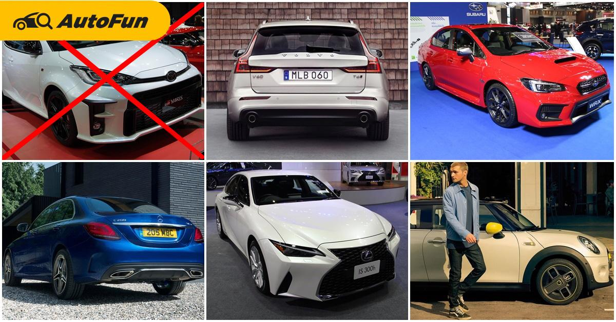 รวมรถทางเลือก 5 รุ่น สำหรับคนที่มีเงิน 2.7 ล้าน แต่ซื้อ Toyota GR Yaris ไม่ได้ 01