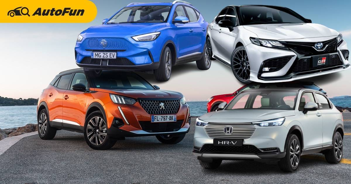 จับตา 4 รุ่นมีลุ้นเข้าไทยปลายปีนี้ Honda HR-V, MG ZS EV, Toyota Camry และPeugeot 2008 01