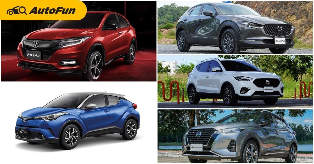 Honda HR-V งัดโปรลด 150,000 บาทสู้ศึกครอสโอเวอร์ Toyota C-HR รับประกันไฮบริด 5 ปี 01