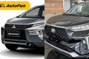 สงคราม 7 ที่นั่ง! ลือ Toyota Avanza - Mitsubishi Xpander ใหม่บุกอาเซียนเดือนหน้า