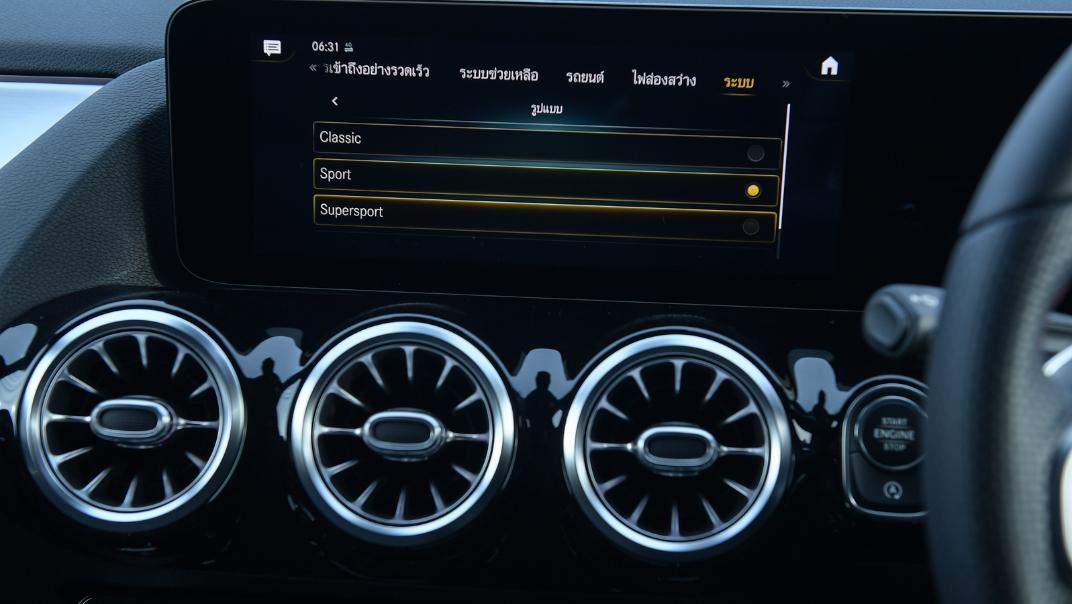 2021 Mercedes-Benz GLA-Class 35 AMG 4MATIC Interior 061