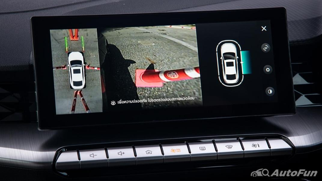 2021 MG 5 Upcoming Version Interior 066