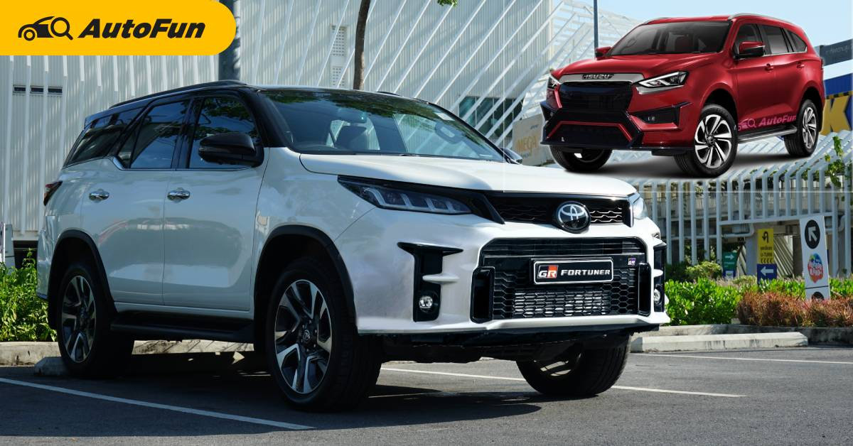 Rendered : 2022 Toyota Fortuner GR Sport แปลงหน้า PPV ให้เป็นรถแข่งแบบ MU-X Sport 01