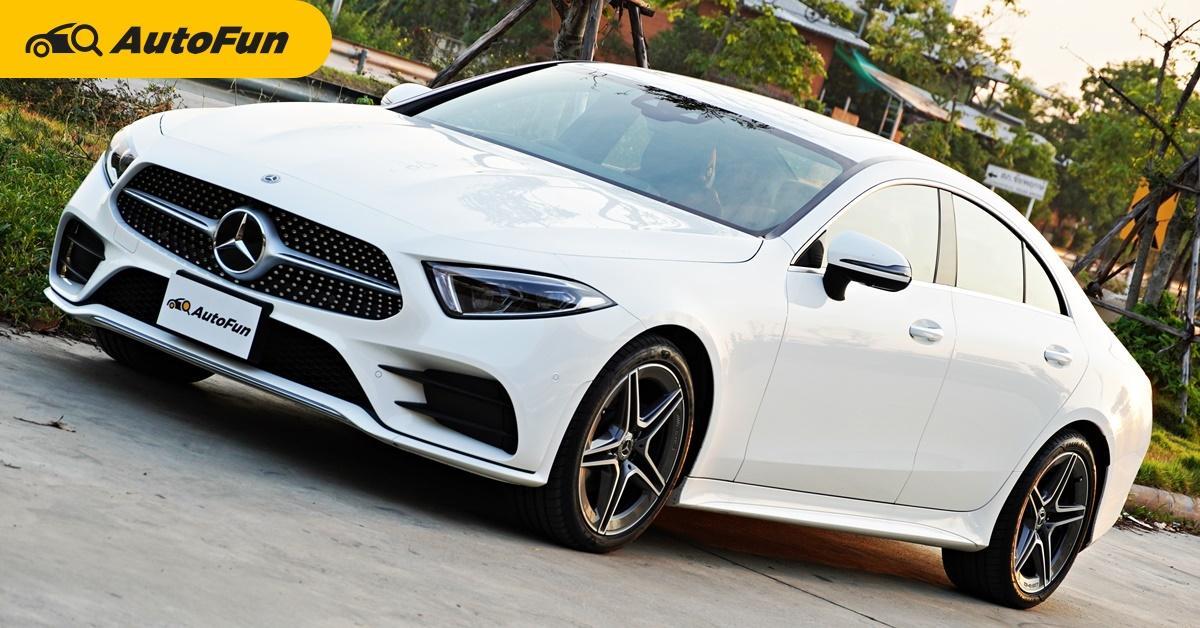 ชมคันจริง 2021 Mercedes-Benz CLS 220d AMG Premium ค่าตัว 4.329 ล้านบาท กับของเล่นที่เพิ่ม-ลดหลายรายการ 01