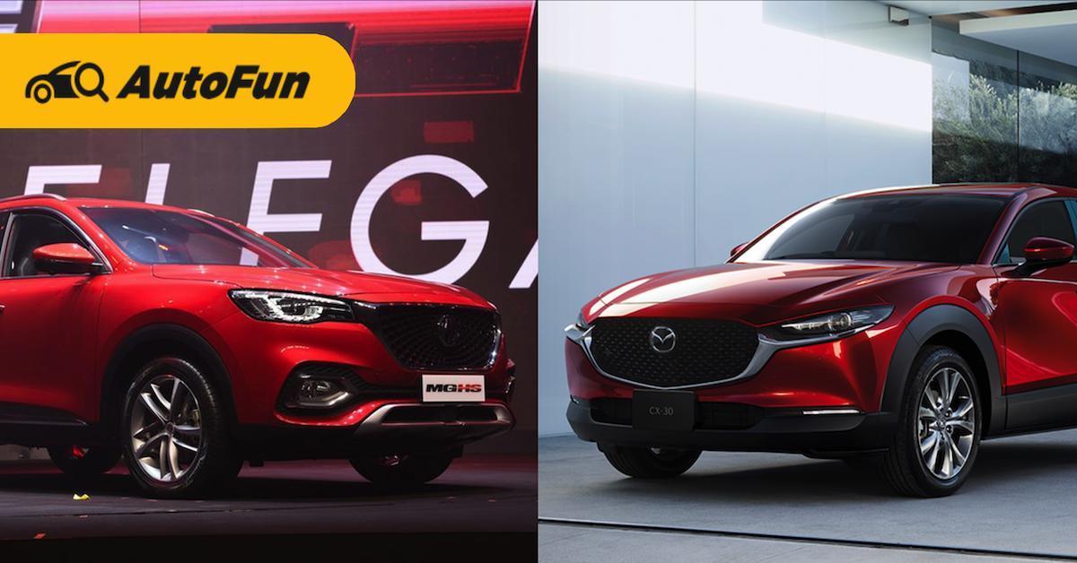 MG HS VS Mazda CX-30 คันไหนใช่โดนใจคุณ.... 01