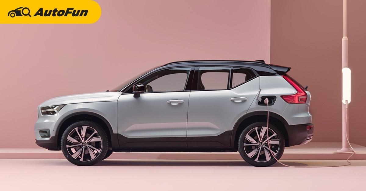 2021 Volvo S90 เปิดงาน Motor Expo พร้อมเล็งทำตลาดรถยนต์ไฟฟ้าปีหน้า 01