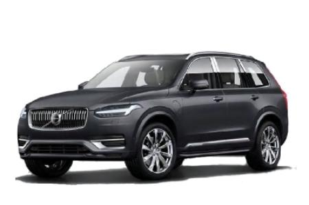 2020 Volvo XC 90 2.0 Inscription